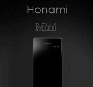 Le Sony Honami pourrait s'appeler Xperia Z1