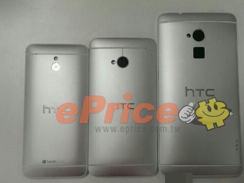 Le HTC T6 est bien le One Max et devrait arriver en octobre