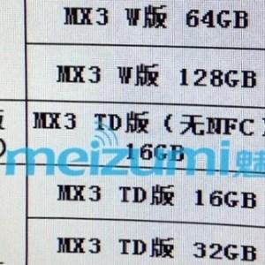 Meizu MX3 : quatre versions jusqu'à 128 Go et un prix
