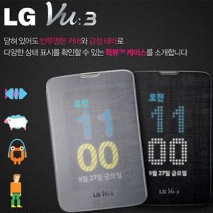 LG Vu 3 : le lancement prévu en octobre ?
