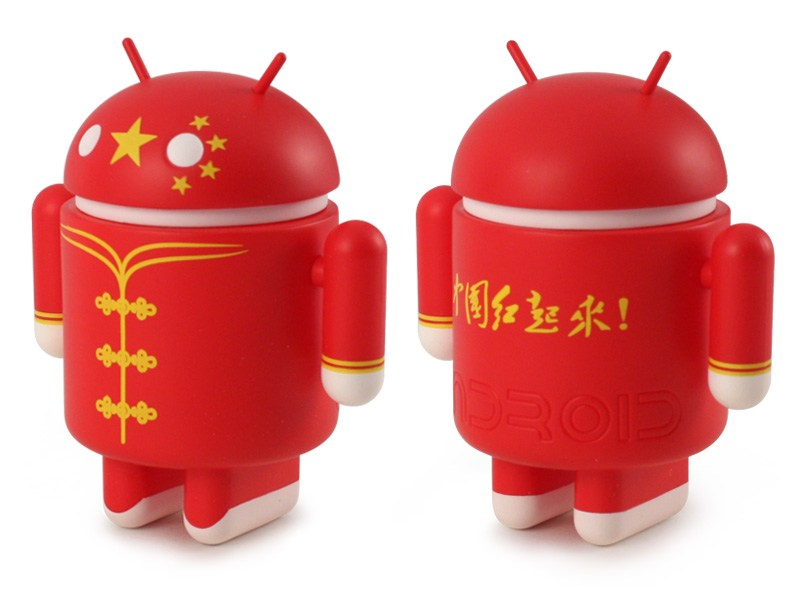 Une édition spéciale des figurines Android sera mise en vente demain à l'occasion de la fête nationale chinoise