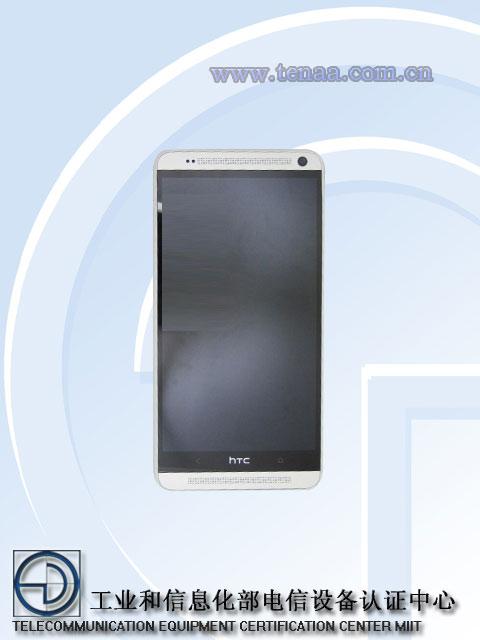 HTC One Max : les caractéristiques dévoilées par l'organisme de certification chinois