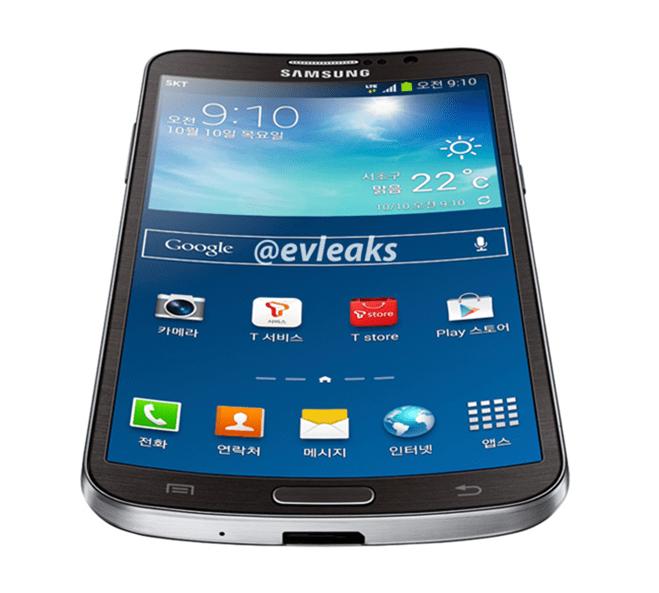 Une première photo d'un Samsung Galaxy avec écran incurvé ?