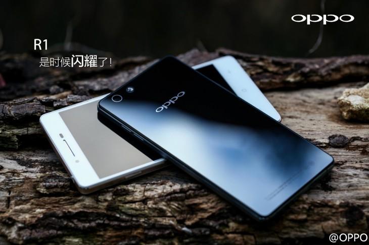 Le R1, la nouvelle arme photo d'Oppo est attendue pour la mi-décembre