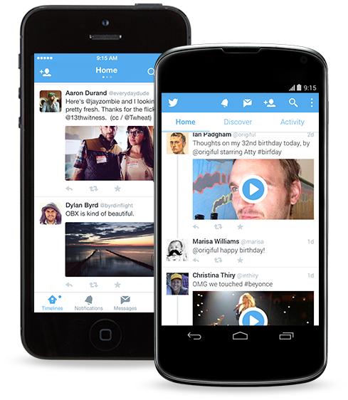Twitter 5.0.5 pour Android (et iOS) permet d'envoyer des photos en messages privés