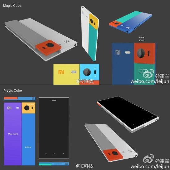 Magic Cube : le smartphone modulable de Xiaomi se dévoile en photo