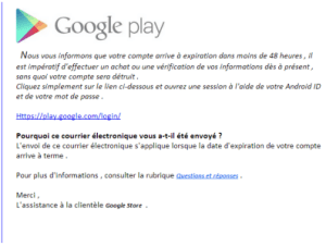 Faites attention au phishing sur Google Play !
