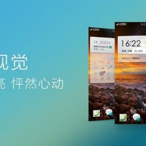 ColorOS 2.0 : l'interface de l'Oppo Find 7 en vidéo