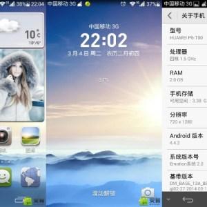 Huawei lance Android 4.4.2 sur son Ascend P6 (en Chine)