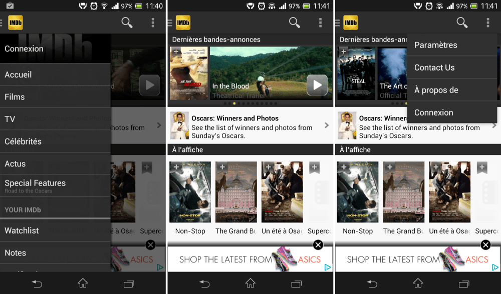 La dernière version de IMDb 4.2 beta adopte le design Holo