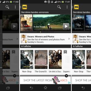 La dernière version de IMDb 4.2 beta adopte le design Holo
