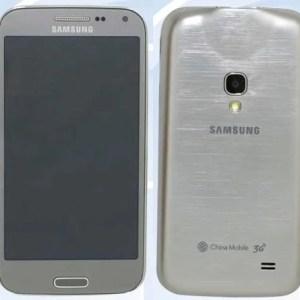 Un Galaxy Beam 2 avec un pico-projecteur est dans les cartons de Samsung