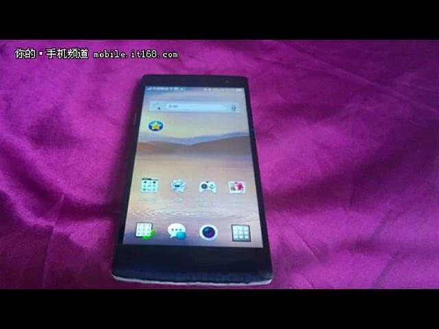 Oppo Find 7 : le smartphone et sa boîte en photos