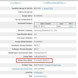 S Circle : le prochain tracker d'activité de Samsung ?