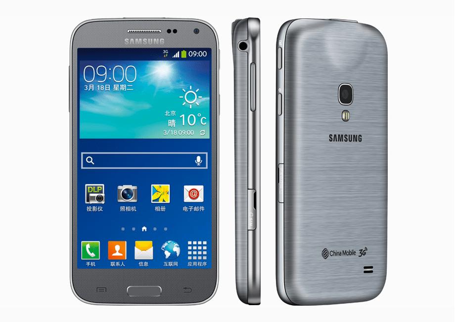 Galaxy Beam 2 : Samsung récidive avec un nouveau smartphone à pico-projecteur