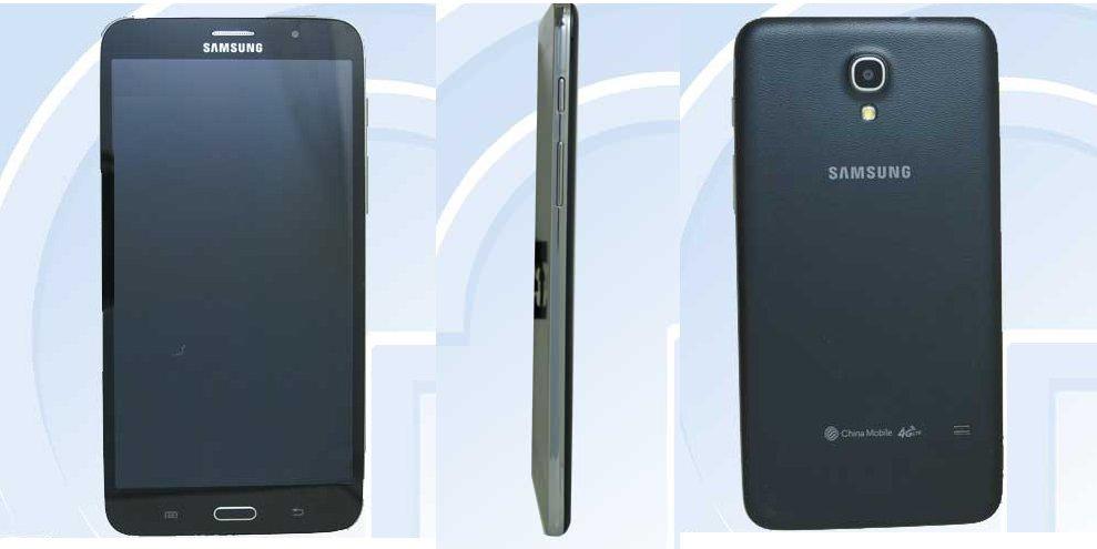 Samsung SM-T2558 : le Coréen ira-t-il jusqu'à une phablette de 7 pouces ?
