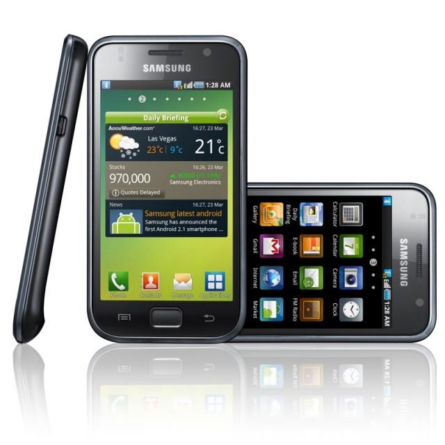 Plus de détails sur le Samsung Galaxy S : caractéristiques précises et une vidéo