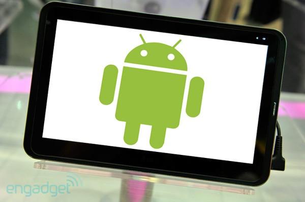 Une tablette LG sous Android avant la fin de l'année