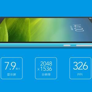 Xiaomi dévoile sa tablette Mi Pad de 7,9 pouces : Tegra K1 et batterie 6700 mAh