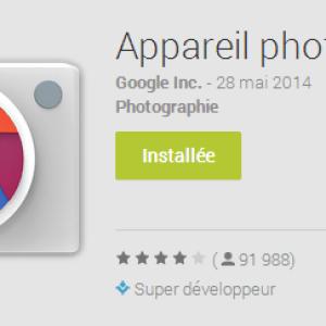 L'appareil photo Google 2.2 est disponible : plus de personnalisation au programme