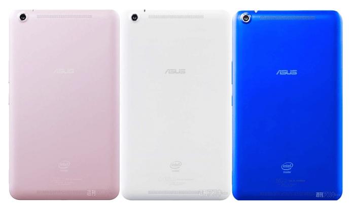 Asus K007 : une tablette 7″ Full HD avec un processeur Intel Moorefield