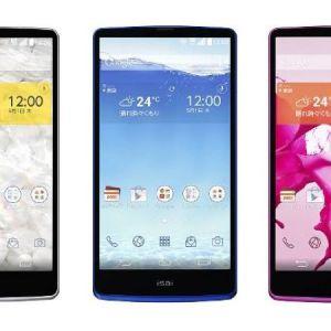 LG Isai officialisé : aperçu de ce que pourrait être le prochain G3