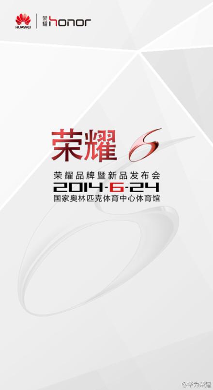 Huawei prévoit un événement le 24 juin 2014 : le Honor 6 au menu