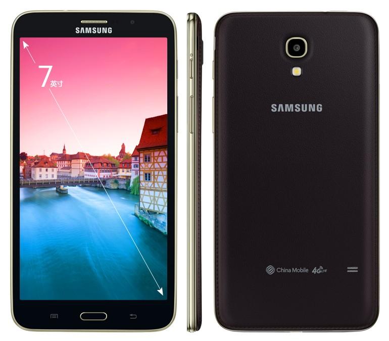 Samsung Galaxy Tab Q, une phablette… de 7 pouces