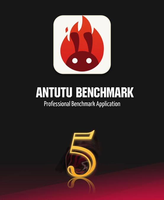AnTuTu 5.0 : préparez-vous à une hausse des scores