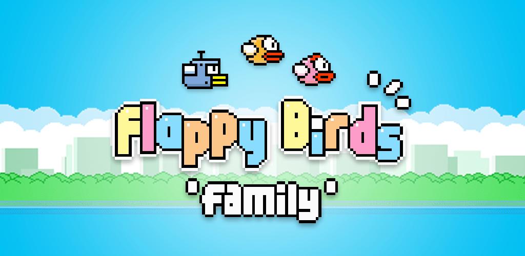 Avec Flappy Birds Family, Flappy Bird est de retour mais dans une secte restreinte