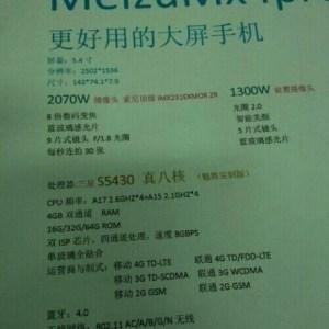 Meizu MX4 Pro : une fiche technique impressionnante se promène en ligne