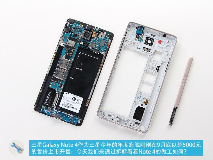 Le Galaxy Note 4 délaisse le capteur Samsung ISOCELL pour un Sony IMX240