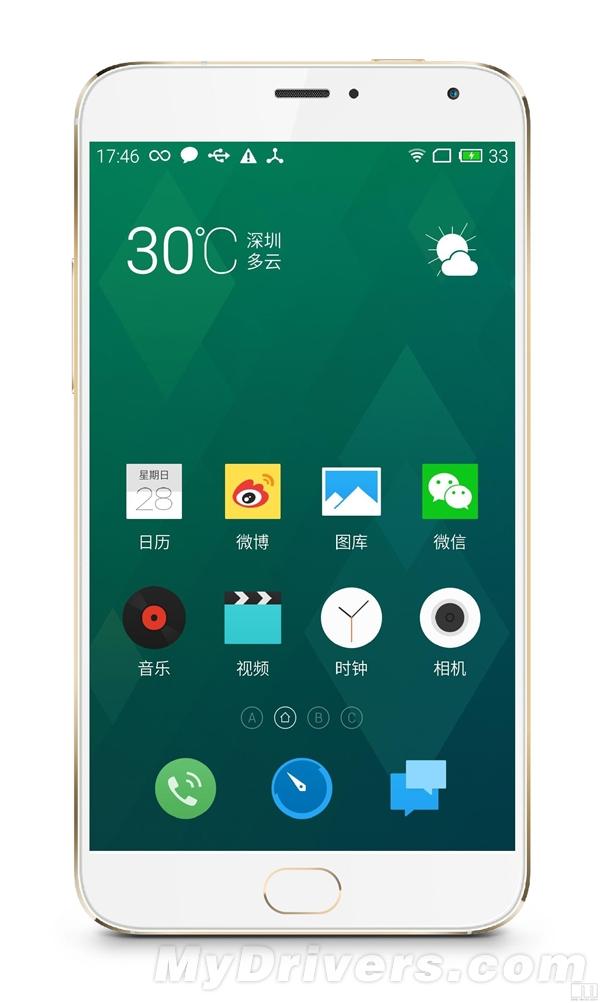 Enfin un visuel pour le Meizu MX4 Pro !