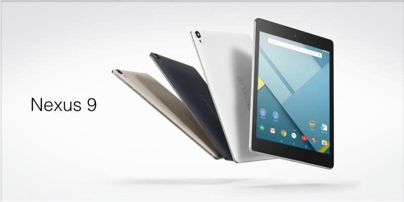 Bon plan éclair Amazon : la Nexus 9 32 Go au prix de la 16 Go