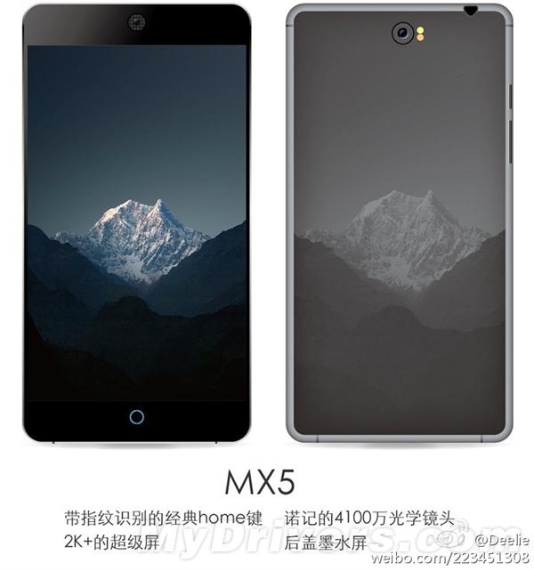 Meizu MX5, les rumeurs s'affolent