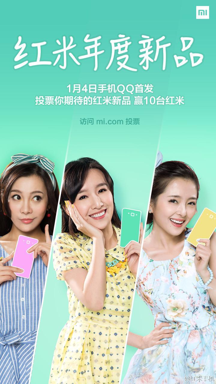Xiaomi dévoilera le Redmi 1S / 2S en version 4G le 4 janvier prochain