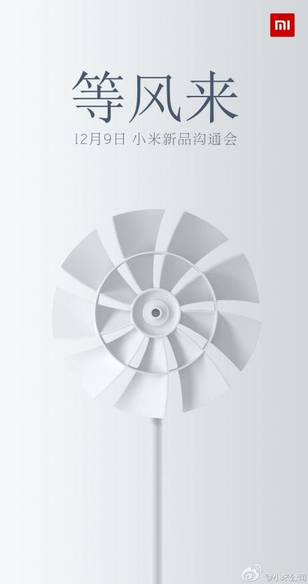 Xiaomi invite la presse à son événement du 9 décembre