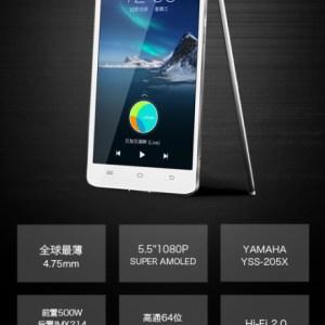 Le Vivo X5 Max est officiel, et il est épais de 4,75 mm