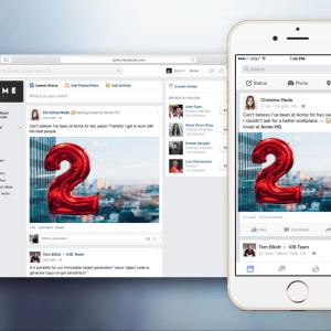 Facebook at Work : la version professionnelle du réseau social est bientôt prête