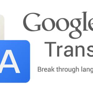 Google Translate traduira bientôt vos paroles en temps réel