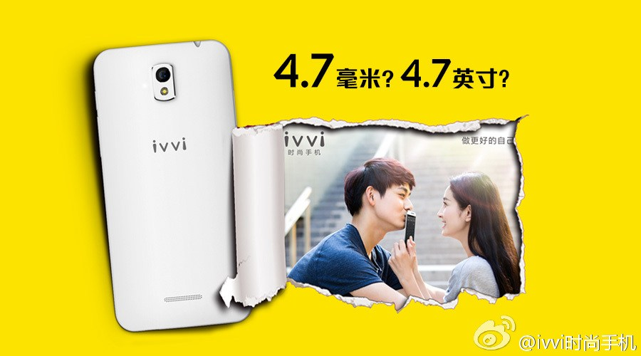 Ivvi prépare un smartphone encore plus fin que le Vivo X5 Max