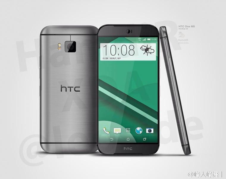 Les caractéristiques du One M9 de HTC «confirmées» par @upleaks