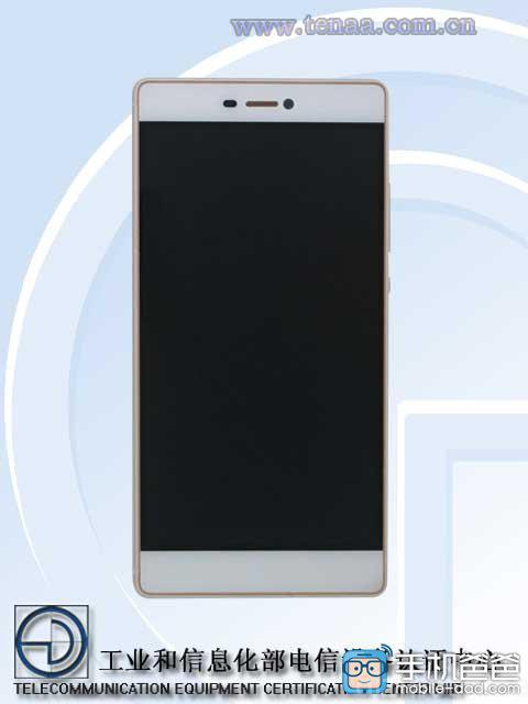 Le Huawei Ascend P8 certifié en Chine à deux semaines de son officialisation