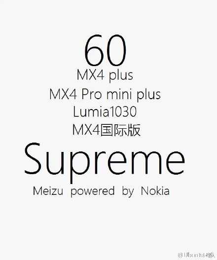Le Supreme, un smartphone Meizu « powered by Nokia » ?