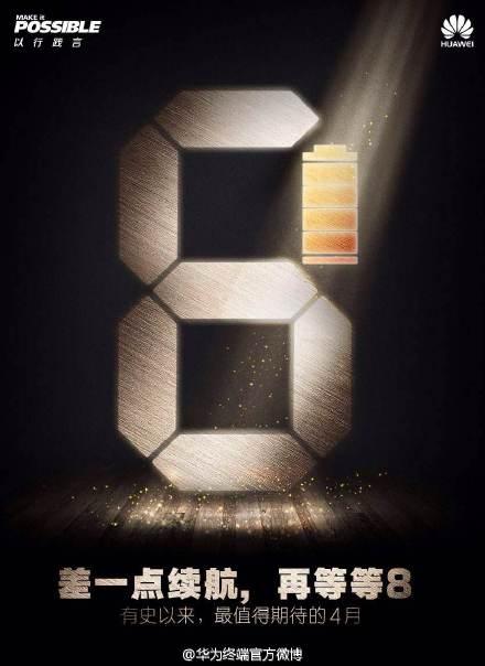 Huawei tease le mode économie d'énergie de son futur P8