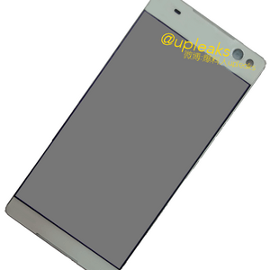 Sony Lavender : le futur selfiephone borderless ?