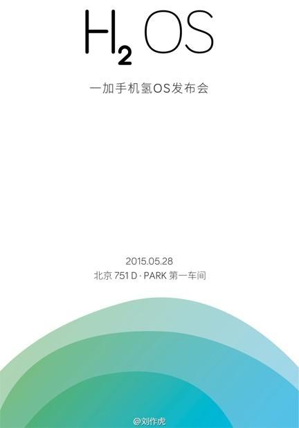 OnePlus va lancer HydrogenOS le 28 mai