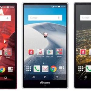 Sharp annonce deux produits en Snapdragon 810…uniquement pour le Japon