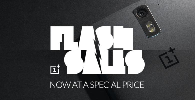 OnePlus : 50 euros de réduction pendant une semaine