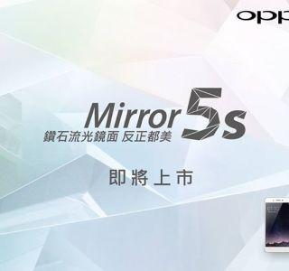 Oppo confirme l'existence de l'Oppo Mirror 5s